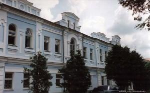 Банк М.А.Терещенка