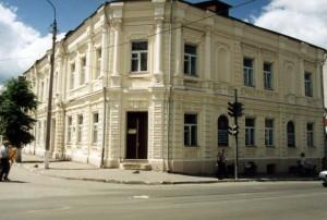 Будинок П. Лютого