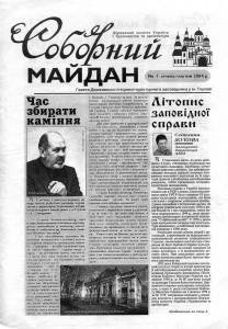 1_nomer_gazeti