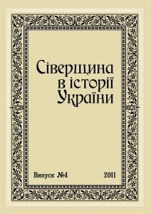 Обложка2011