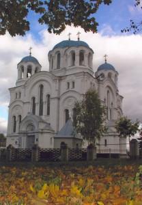 anasytasiya