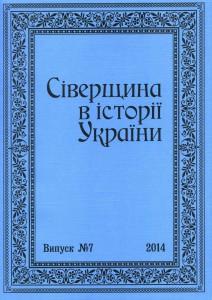 oblojka2014