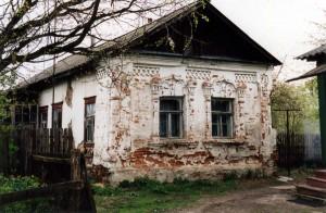 saduba_alexandrovichiv