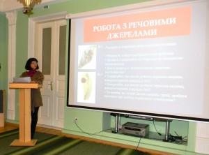 seminar_oktyabr_2013_1