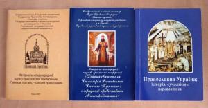 zbirnuku_glinskaya
