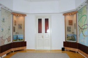 Зала Раннього історичного періоду